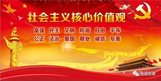 """何建营深入金洞乡新潮村参加""""民事直说""""会 全球新闻风头榜 第10张"""