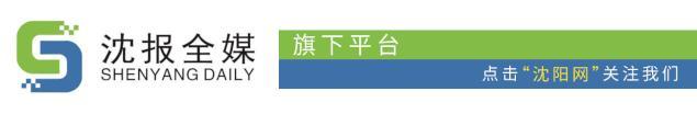 """广东惠东公布吸毒在逃犯悬赏通告""""检举一名奖赏80万元"""""""