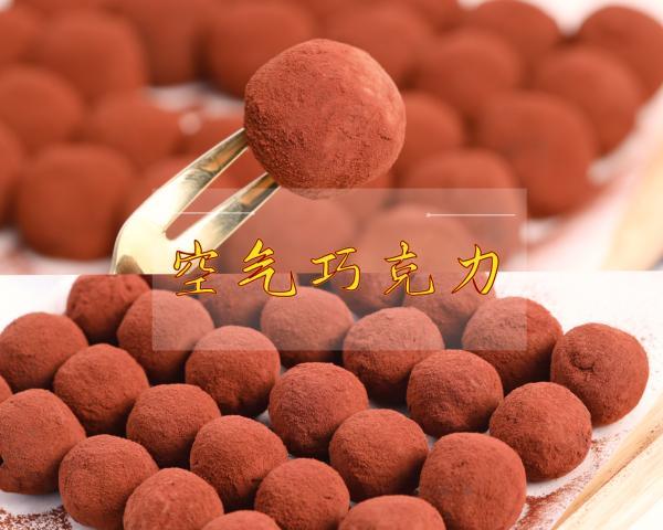 巧克力的无限吃法,「视频教程」空气巧克力,情人节限定