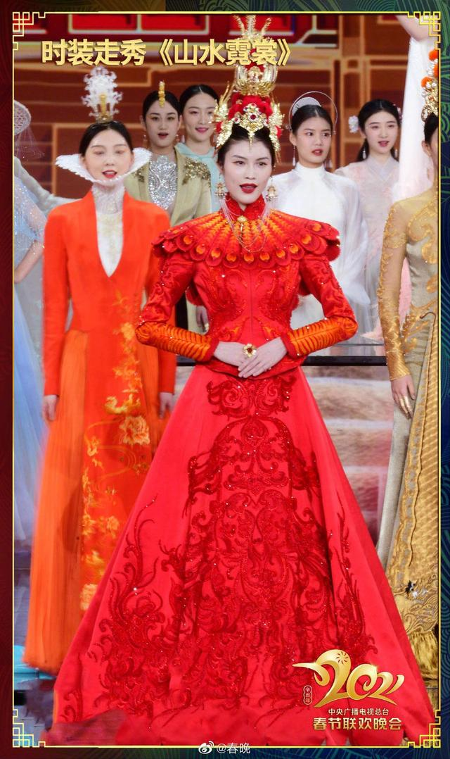 李宇春现身央视春晚时装走秀《山水霓裳》:让中国服饰美给你看 全球新闻风头榜 第5张