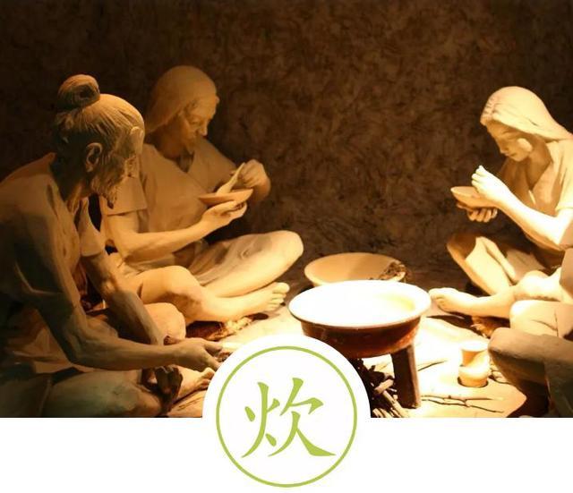 黍怎么读,聆听汉字之美:《饮食字传》烹制篇·炊