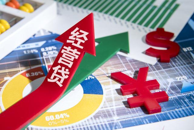 严厉打击经营贷广州市不断缩紧涉房银行信贷