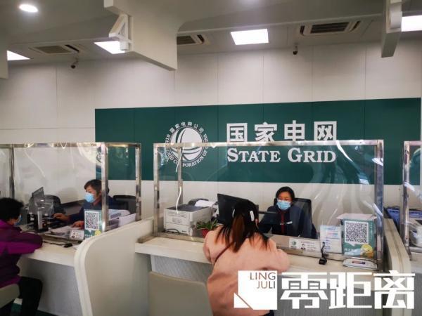 江苏对住户阶梯电价现行政策开展健全
