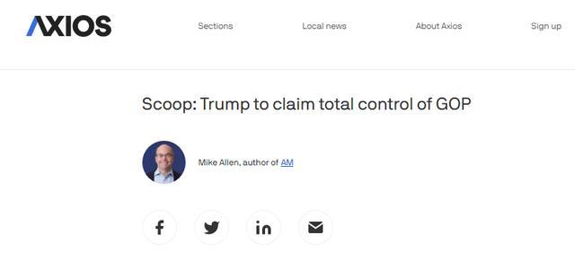 """快讯!美媒:特朗普下周将表示,自己是共和党2024年""""计划总统提名人"""""""