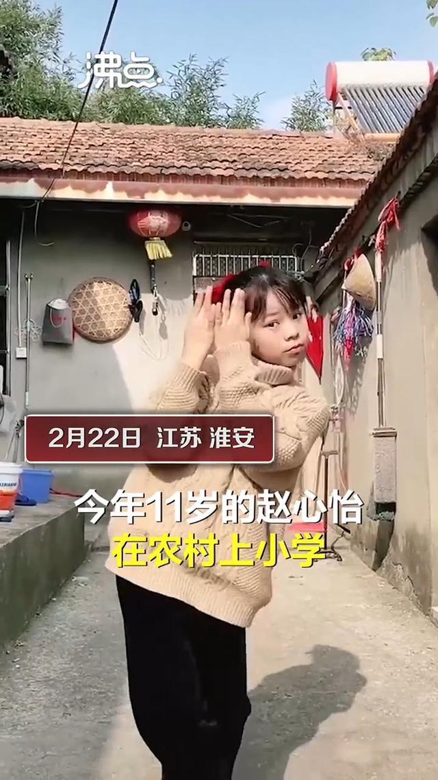 农村女孩跳舞走红妈妈拒接广告:只是想释放孩子天性 全球新闻风头榜 第1张