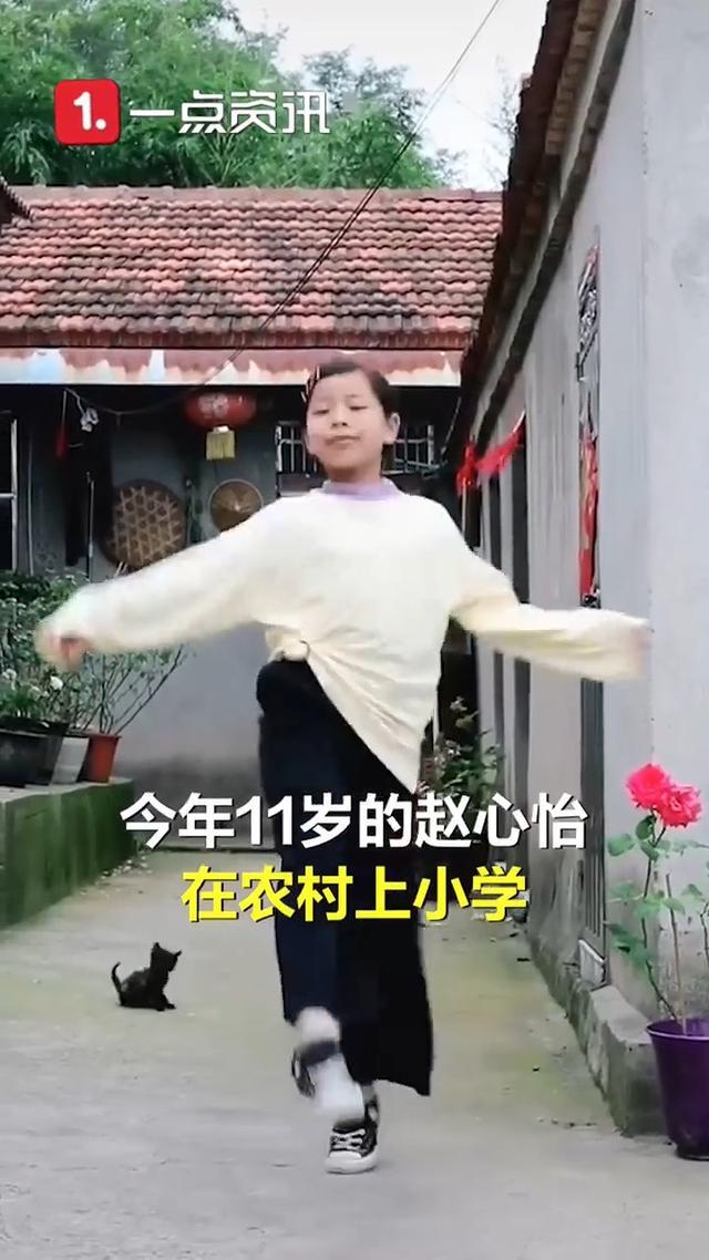 农村女孩跳舞走红妈妈拒接广告:只是想释放孩子天性 全球新闻风头榜 第2张