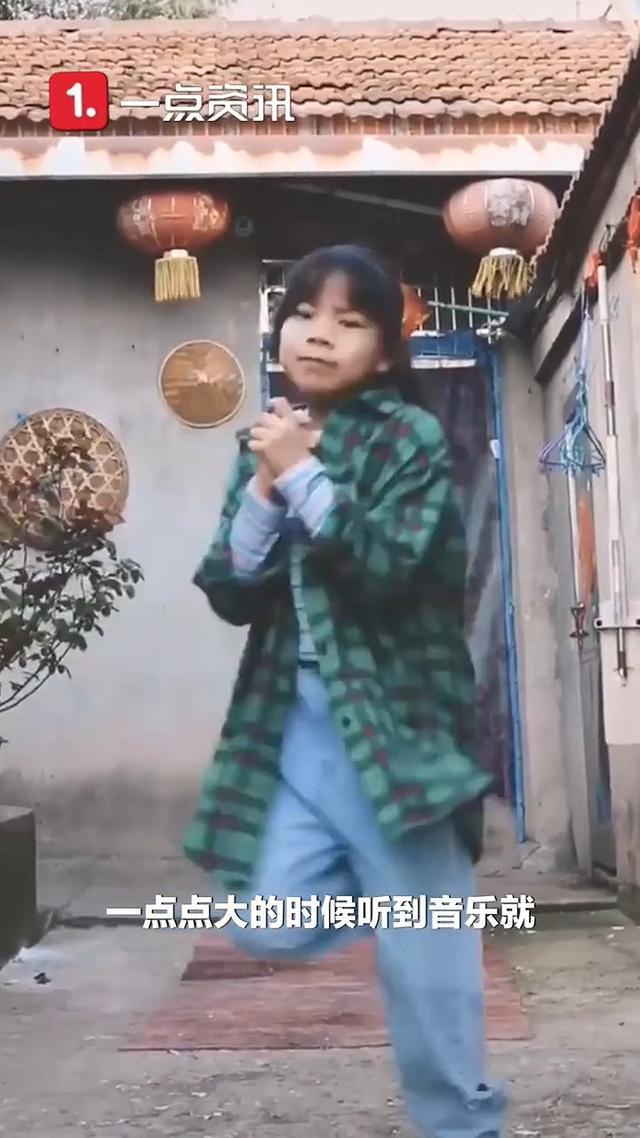 农村女孩跳舞走红妈妈拒接广告:只是想释放孩子天性 全球新闻风头榜 第4张