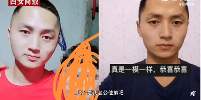 女子被告知老公在网上寻亲,联系发现竟是老公失散20年双胞胎弟弟 全球新闻风头榜 第1张