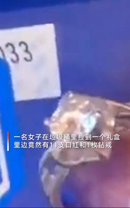 女子遛狗时垃圾桶里发现精美礼盒,竟翻出钻戒和银行卡 全球新闻风头榜 第2张