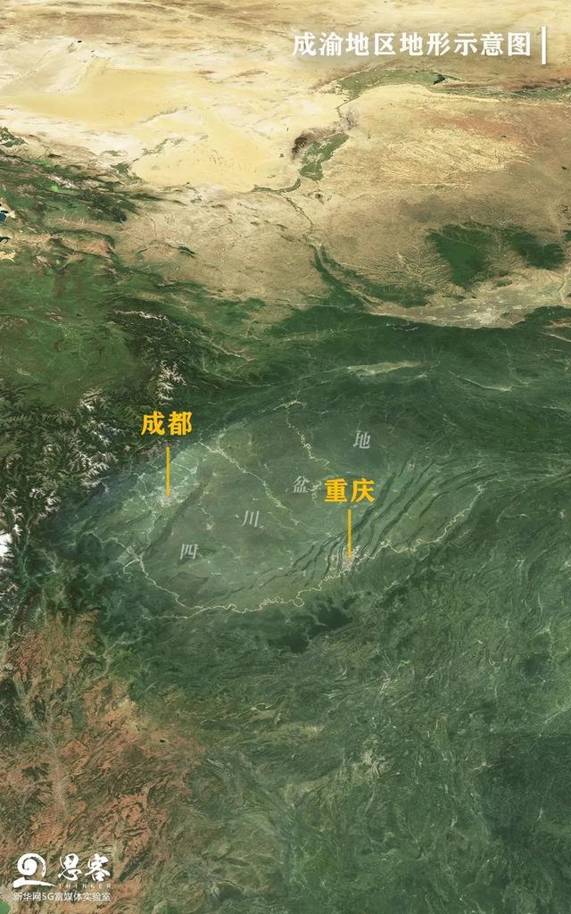 成渝地区地貌平面图