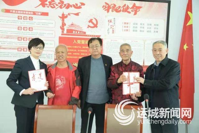 """逸夫小学,逸夫小学党支部举办联谊会庆""""三八"""""""