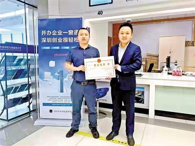 深圳新消息,深圳首家规模超百亿机电安装公司落户龙华