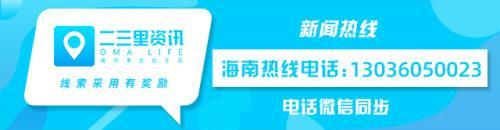 我国(海南省)改革发展研究所校长迟福林:我可能不容易时间过长