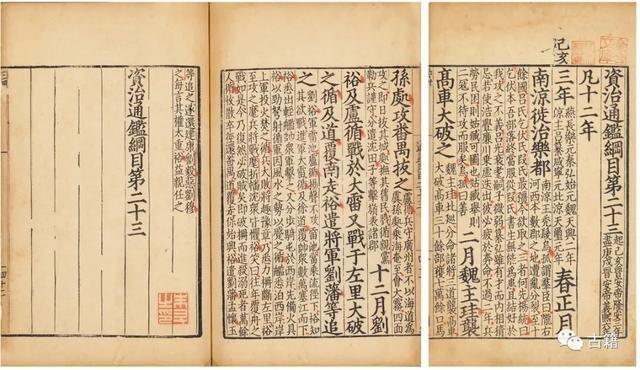 中国印刷博物馆,李明杰:非物质文化遗产视角下的中国古籍版本文化保护