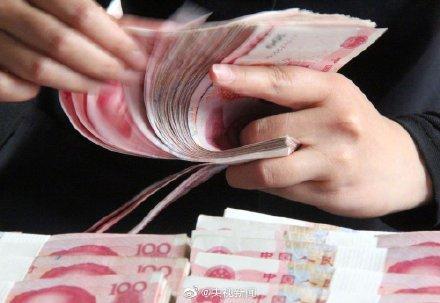 人民币是棉花做的 全球新闻风头榜 第1张