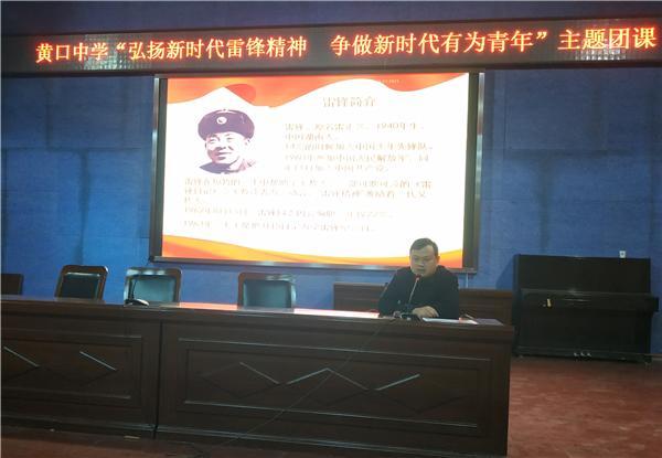 雷锋的简介,萧县教体系统学雷锋志愿服务活动热潮频起