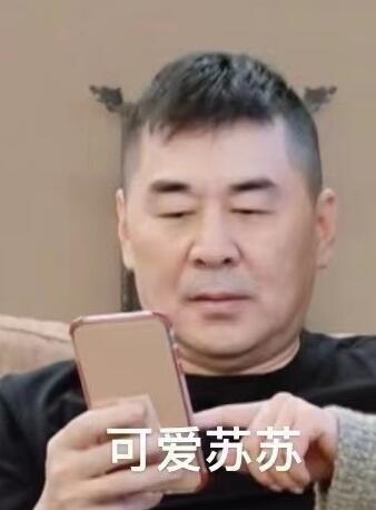 陈建斌辫子错位图引爆笑 网友:真是综艺人体质 全球新闻风头榜 第2张