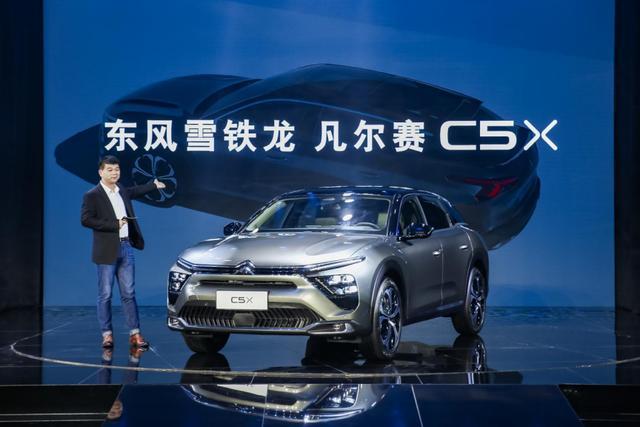 东风雪铁龙全新升级车系C5X迈入全世界首次亮相