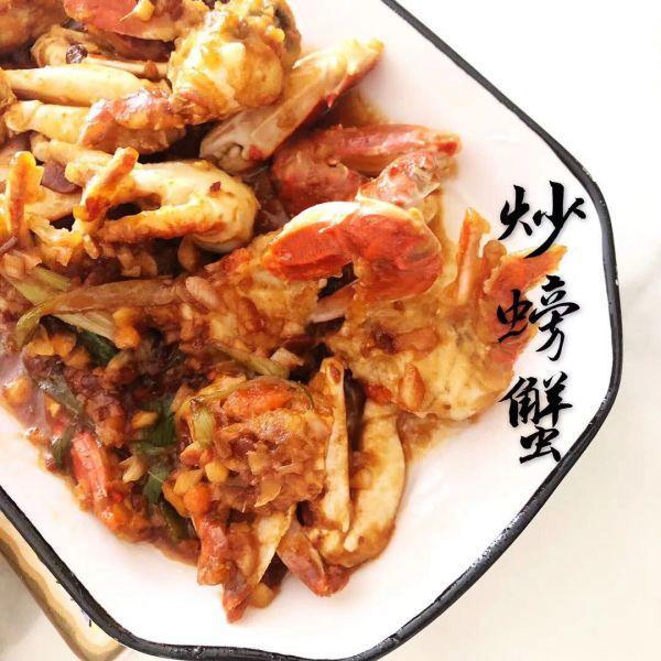 青蟹的做法,最让孩子停不下筷子的竟然是#肉食主义狂欢#炒螃蟹