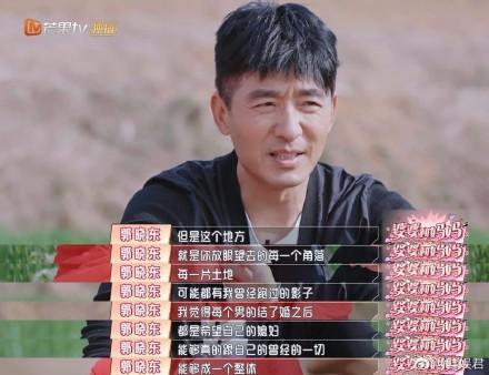 程莉莎回应不愿跟郭晓东回农村养老:我是临沂的媳妇 也是武汉女人 全球新闻风头榜 第6张