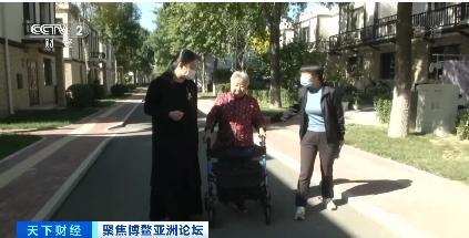 央行副行长李波:我国必备条件做实累积型养老保险金