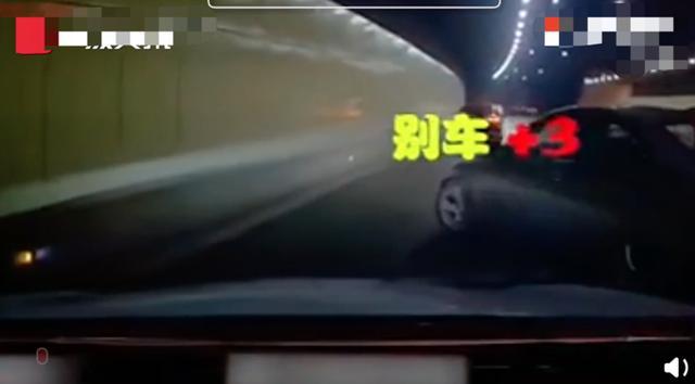 """深圳宝马男隧道别车扔水瓶被拘!或为""""惯犯"""",至少4次恶意别车 全球新闻风头榜 第2张"""