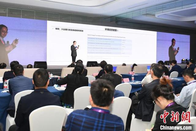 投资建议书,2021碳中和创新与投资发展论坛在杭召开 共商绿色金融发展