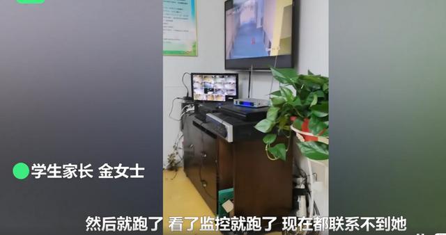 """山东一幼师领孩子进厕所殴打,监控拍下""""骑压""""一幕!官方通报"""