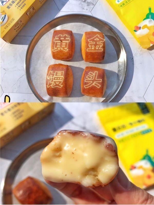 奶香小馒头的做法,奶香黄金小馒头空气炸锅,配炼乳绝绝子