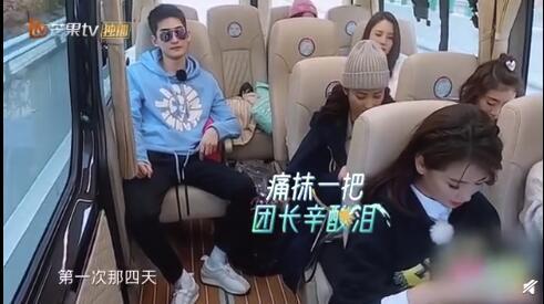 刘涛自称谢娜是偶像 直言:自己无法做到让大家都开心 全球新闻风头榜 第1张
