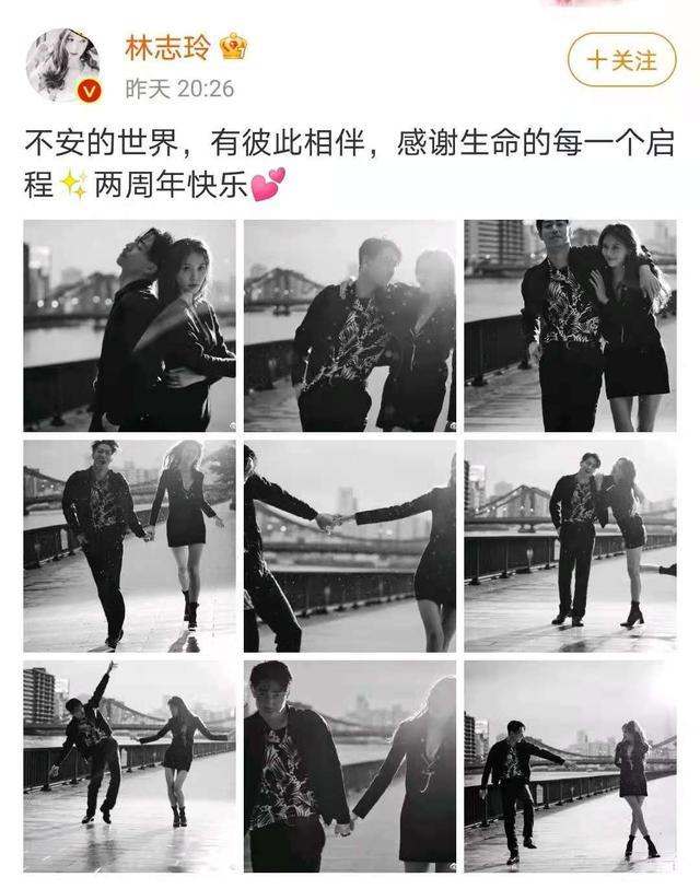 林志玲图片,林志玲晒照庆结婚两周年,穿深v秀性感身材,与老公牵手互动好甜蜜