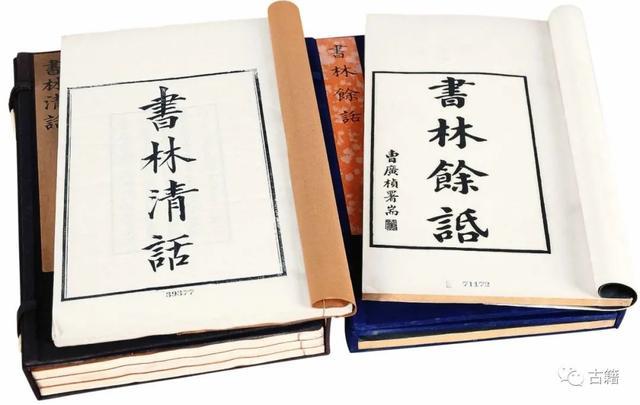 话字的诗,叶德辉:《书林清话》附《书林余话》全文