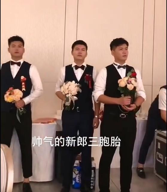 一定是特别的缘分!温州三胞胎兄弟同天结婚