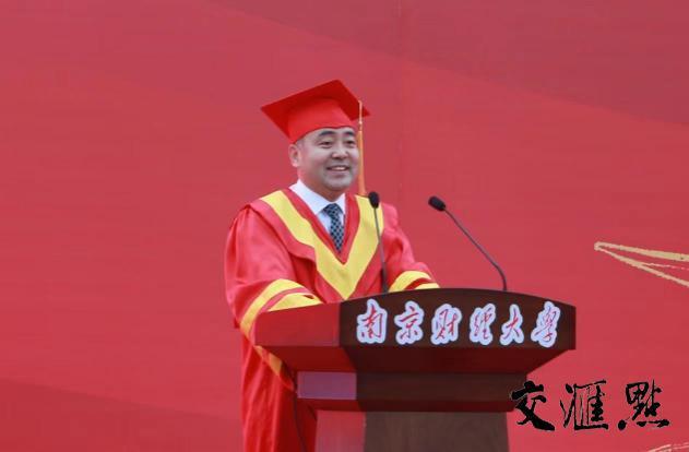 诗涵的诗句,毕业典礼上,大学校长深情寄语:青年有理想,国家有希望
