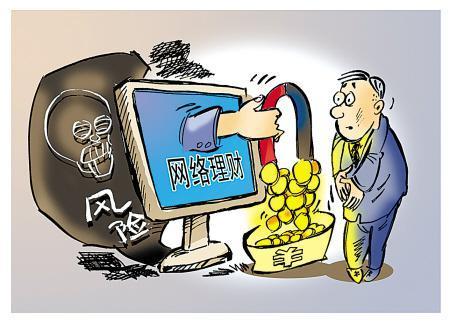 """诈骗最新消息,""""摇钱树""""却变成了""""血本无归""""?福田警方侦破一起诈骗案"""