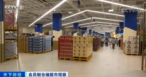 """超市的品种,高会费、大包装、低毛利!会员仓储超市突然""""火了"""",巨头加速布局"""
