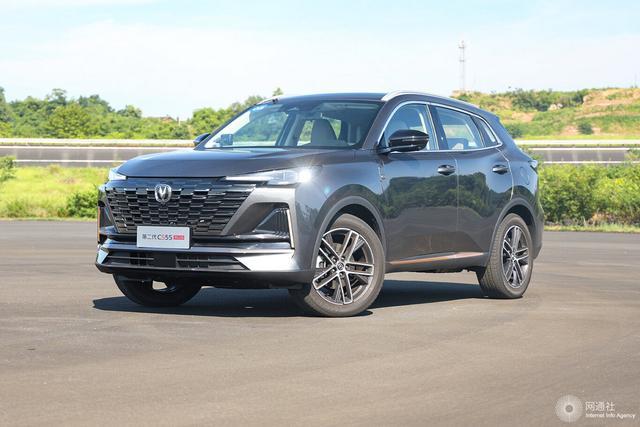 中国品牌占79% 长安汽车集团1-6月销量破120万 全球新闻风头榜 第4张