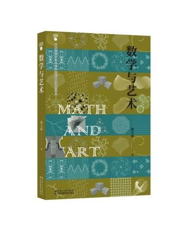 新文化运动的意义,文艺复兴,是数学精神的复兴