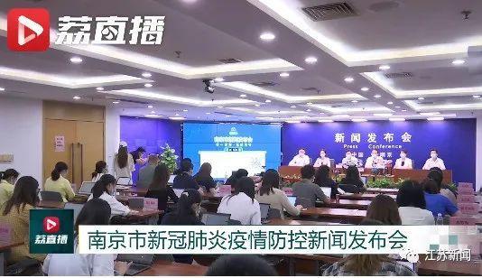 最新通报!南京新增1病例为ICU护士,疑为职业暴露感染