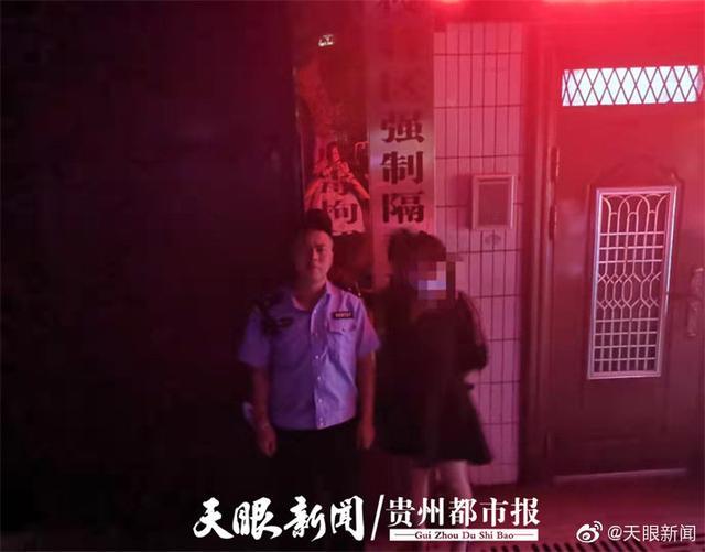 行拘!贵州一女子出轨后害怕被丈夫责怪,报警谎称被强奸 全球新闻风头榜 第1张