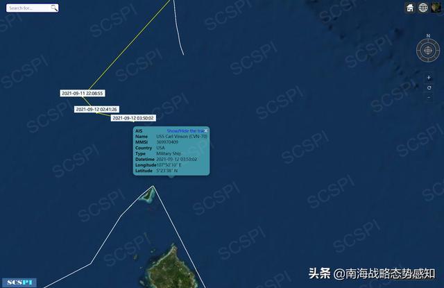 """南海战略态势感知:""""卡尔·文森""""号航母继续位南海西南部活动,中国海军如影相随 全球新闻风头榜 第2张"""