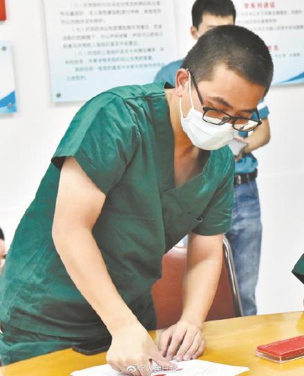 战疫加油!福建六地增援莆田核酸检测 全球新闻风头榜 第1张