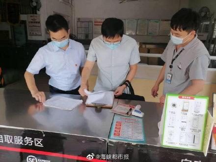 仙游快递企业全部暂停营业 全球新闻风头榜 第1张