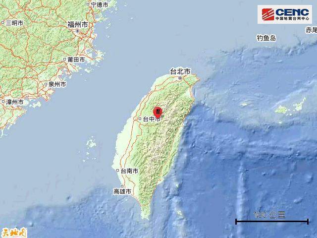 台湾南投县发生4.6级地震 全球新闻风头榜 第4张