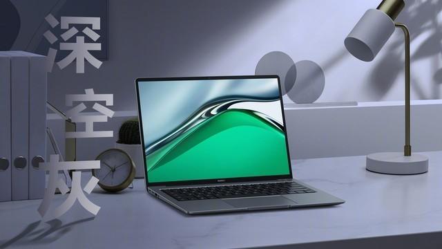 华为正式发布MateBook系列全新产品 全球新闻风头榜 第1张