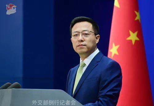 台湾当局申请加入CPTPP,外交部回应