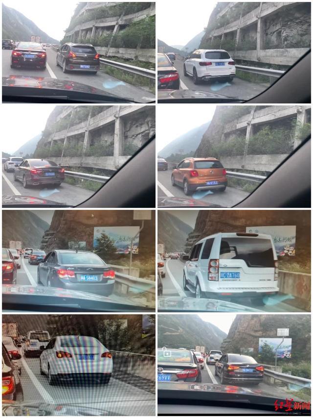 市民举报:14位司机侵占应急车道被曝光 记6分罚款200元