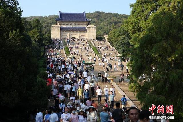 南京中山陵确保民众有序参观 中山陵墓室不对外开放 全球新闻风头榜 第3张
