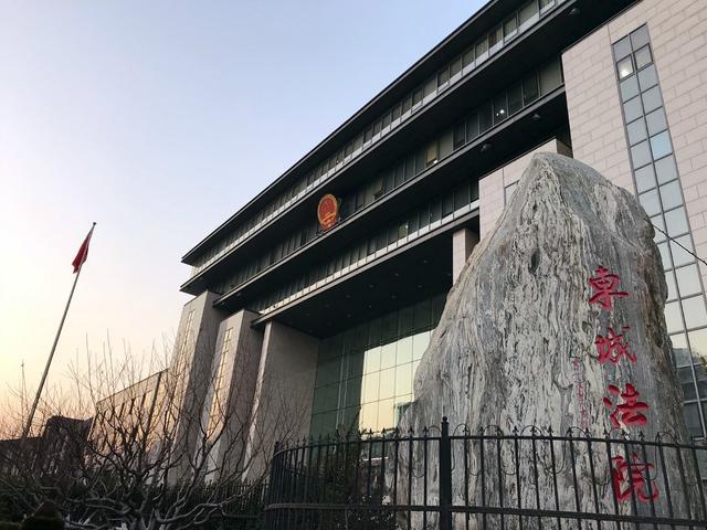 微博发帖侮辱英烈董存瑞 北京一女子获刑7个月 全球新闻风头榜 第1张