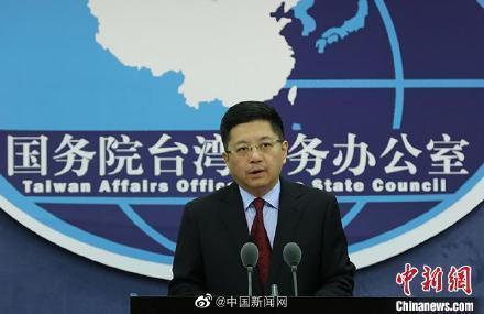国台办:欢迎台湾演艺人员来大陆发展
